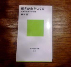 130530_002a_2